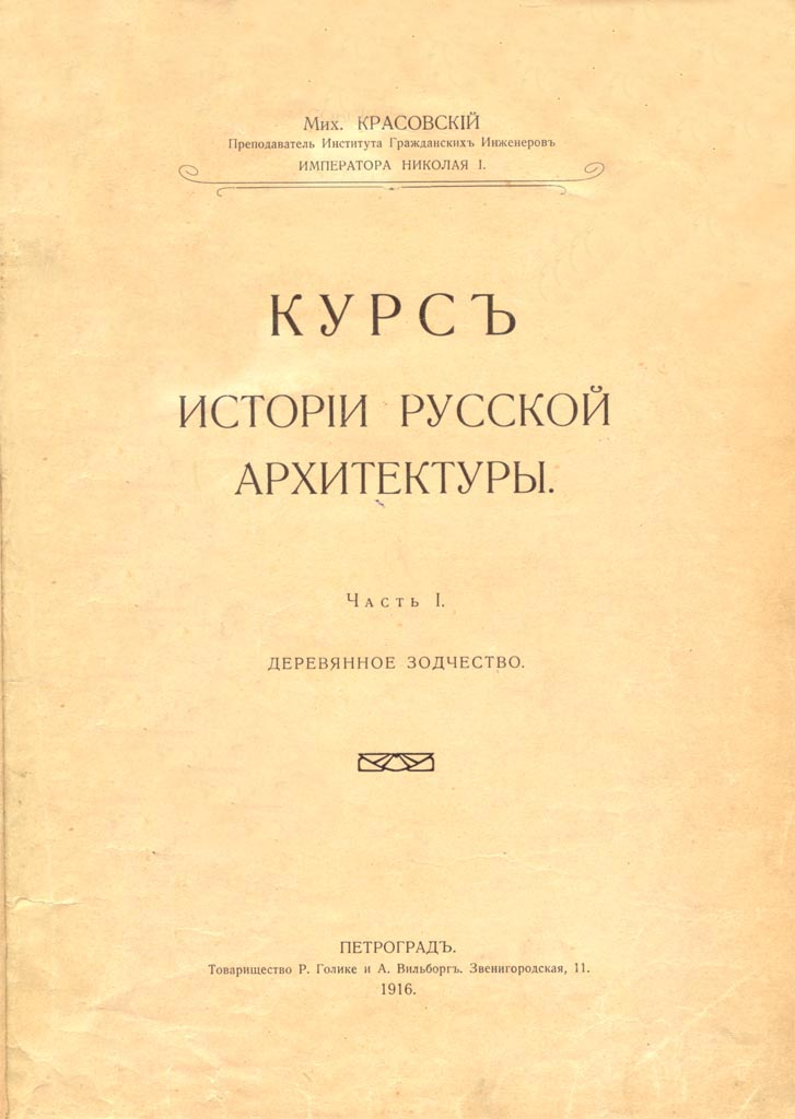 http://44srub.1gb.ru/K/K.jpg